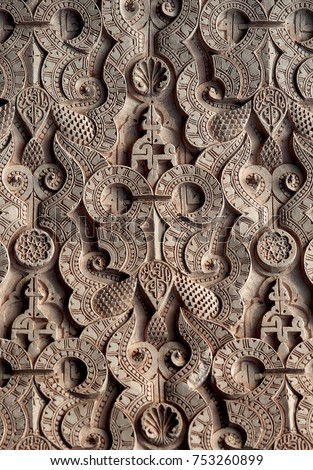 Islamic symbols, calligraphy and sacred geometry carved in wood in Marrakesh, Morocco. #753260899