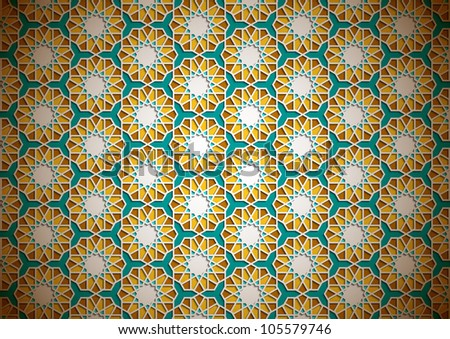 Islamic Wallpaper Design