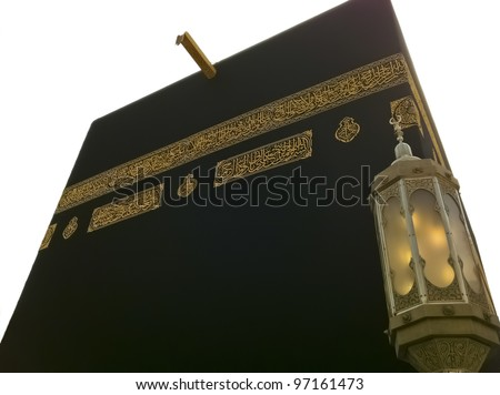 Isolated and close up of Kaabah. Muslims all around the world face the Kaaba during prayer time. - stock photo