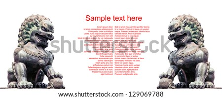 isolated china  lion sculpture blank banner with place for your text
