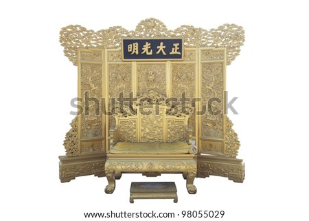 isolated Chinese Imperial throne in Forbidden City, Beijing, China