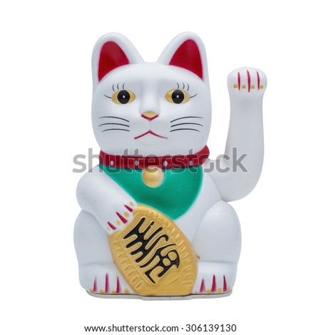 Isolated fortune or lucky cat with clipping path in jpg.