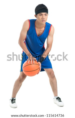 Isolated image of a basketball player being ready to net the ball