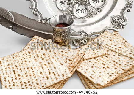 isolated matzos - jewish passover bread matzo