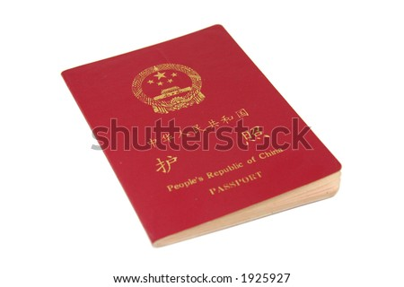 isolated passport of People's Republic of China