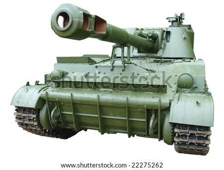 isolated self-propelled armored artillery howitzer