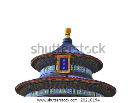 Isolated Temple of Heaven in China on the white background