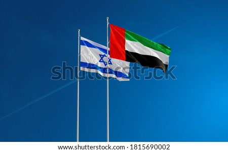 Israel and United Arab Emirates Flags waving against a blue sky background. Israel-UAE signing historic diplomatic deal. Jerusalem and Abu Dhabi relations 2020. 3D rendering