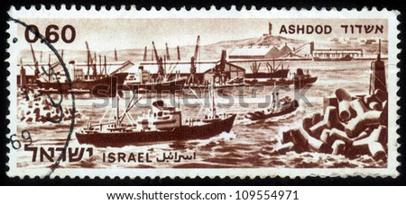 ISRAEL - CIRCA 1969: A stamp printed in Israel, shows commercial port of Ashdod in Israel, circa 1969