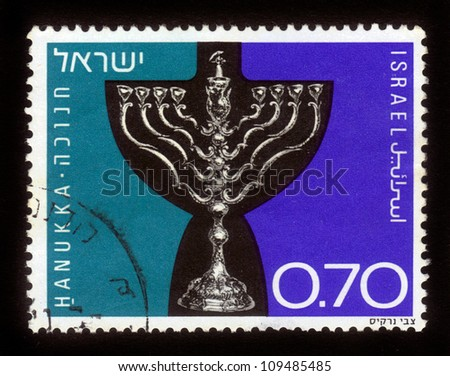 ISRAEL - CIRCA 1972: A stamp printed in Israel, shows Hanukkah lamp Germany. Seventeenth century, silver Israel Museum , Jerusalem , circa 1972