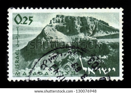 ISRAEL - CIRCA 1965: A stamp printed in Israel, shows mountain Masada and ruins of ancient fortress of King Herod's , near Dead Sea ,circa 1965