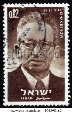 ISRAEL - CIRCA 1964: A stamp printed in ISRAEL shows portrait of Yitzhak Ben Zvi (1884 - 1963) the second president of Israel , circa 1964