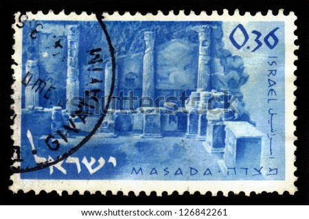ISRAEL - CIRCA 1965: A stamp printed in Israel, shows ruins of ancient colonnade of King Herod's palace in Masada, Dead Sea ,circa 1965
