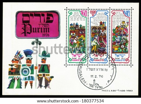 israel   circa 1976  a stamp  ...