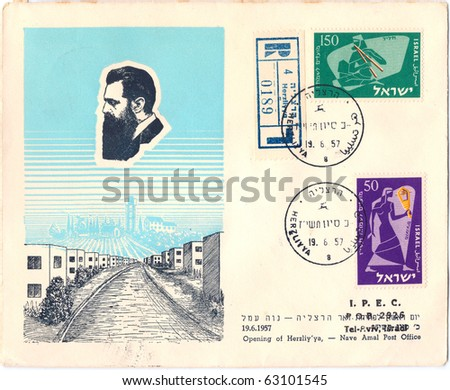 "ISRAEL - CIRCA 1957: A used old envelope (campaign poster) showing city Herzliya and Zionist leader Theodor Herzl Portrait with inscription ""Opening Herzliya Nave Amal Post Office"", series, circa 1957"