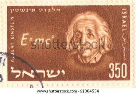 """ISRAEL - CIRCA 1956: An Israeli vintage used postage stamp showing Mathematician Physicist Nobel Prize Winner Albert Einstein portrait with inscription """"Albert Einstein 1879-1955"""", series, circa 1956 - stock photo"""
