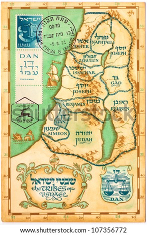 """ISRAEL - CIRCA 1956: An old Israeli postcard an postage stamp showing the map and emblems of the Twelve Tribes with inscription: """"Dan""""; series, circa 1956"""
