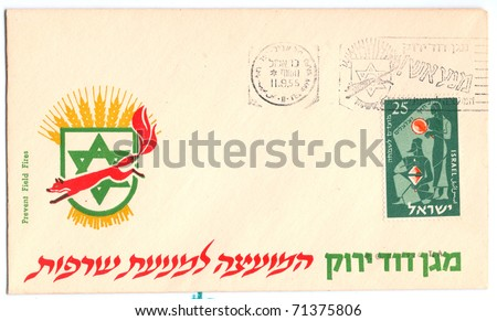 "ISRAEL - CIRCA 1955: An old used envelope (campaign poster) issued in honor of the Israeli Fire Prevention Council with inscription ""Green Magen David. Prevent Field Fires"", series, circa 1955"