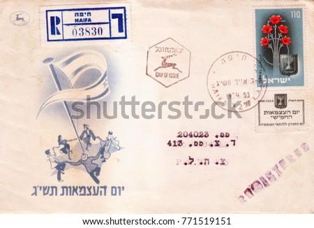 israel   circa 1953  an old...