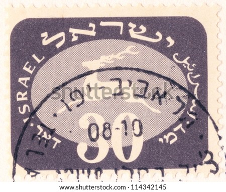 "ISRAEL - CIRCA 1952: An old used Israeli postage stamp (campaign poster) showing white running deer on gray background with inscription ""Postage dues. 30. Israel"";series, circa 1952"