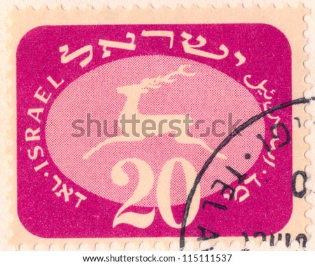 """ISRAEL - CIRCA 1952: An old used Israeli postage stamp (campaign poster) showing white running deer on pink background with inscription """"Postage dues. 20. Israel"""";series, circa 1952"""