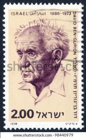 ISRAEL - CIRCA 1978: An old used Israeli postage stamp issued in honor of the first Prime Minister of Israel David Ben-Gurion (1886 - 1973); series, circa 1978