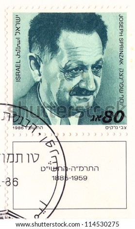 ISRAEL - CIRCA 1968: An old used Israeli postage stamp issued in honor of the first Speaker of the Knesset Israel, Joseph Sprinzak (1885 �¢??1959); series, circa 1968