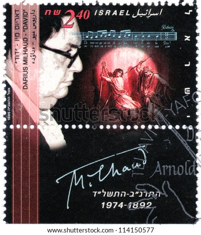 ISRAEL - CIRCA 1995: An old used Israeli postage stamp issued in honor of the Great Jewish French composer and teacher Darius Milhaud (1892 - 1974); series, circa 1995