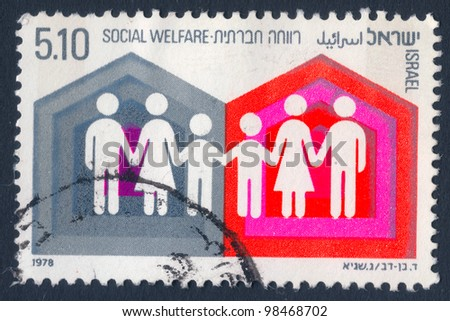 "ISRAEL - CIRCA 1978:  An old used Israeli Postage stamp issued in honor of the Social Welfare with inscription: ""Social Welfare""; series, circa 1978"