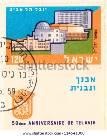ISRAEL - CIRCA 1959: An old used Israeli postage stamp issued in honor of the 50th anniversary of Tel Aviv, second most populous city in Israel, showing a view of Tel Aviv; series, circa 1959 - stock photo