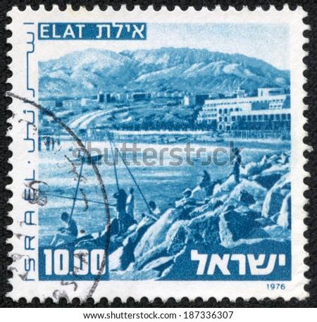israel   circa 1976  an old...