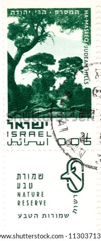 "ISRAEL - CIRCA 1970: An old used Israeli postage stamp of the series ""Nature Reserves of Israel"" with inscription ""Ha-Masreq - Judean Hills""; series, circa 1970"