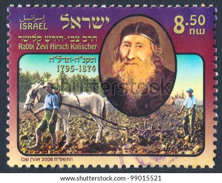ISRAEL - CIRCA 2008: An used Israeli postage stamp issued in honor of one of Zionism's early pioneers in Germany Rabi Zvi (Zwi) Hirsch Kalischer (1795 -1874); series, circa 2008