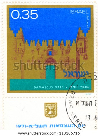 """ISRAEL - CIRCA 1971: An used Israeli Postage stamp of the series """"Twenty Fourth Independence day"""" with inscription: """"Damascus Gate""""; series, circa 1971"""