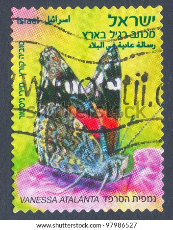 """ISRAEL - CIRCA 2011: An used Israeli postage stamp showing colorful butterfly with inscription """"Vanessa Atalanta""""; series, circa 2011"""