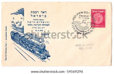 "ISRAEL, CIRCA 1952: Old envelope and stamps printed in honor of the Special Railway Post Jerusalem - Haifa with inscription ""Special Railway Post - Jerusalem - Haifa"", series, circa 1952"