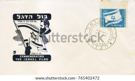 israel  circa 1949  one old...