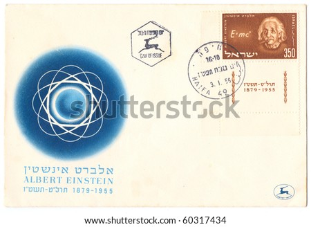 "ISRAEL - CIRCA 1956: Vintage envelope and stamp in honor of Mathematician Physicist Nobel Prize Winner Albert Einstein with inscription ""Albert Einstein 1879-1955"", series, circa 1956"