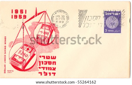 "ISRAEL - CIRCA 1950: Vintage envelope and stamps with inscription ""Dollar - Linked Saving Bonds"", was printed in Israel, series, circa 1950"