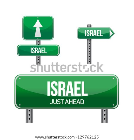 israel Country road sign illustration design over white - stock photo