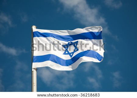 Israel flag against blue sky