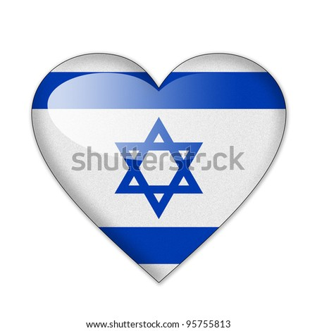 Israel flag in heart shape isolated on white background