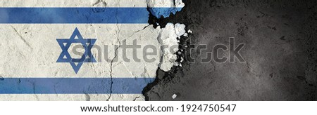 Israel flag on a rough background. Broken and cracked background.