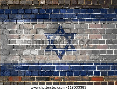 Israel flag on an old brick wall background