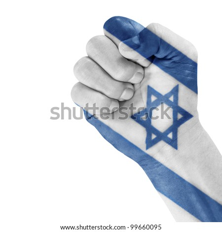 Israel flag on hand with a white background.