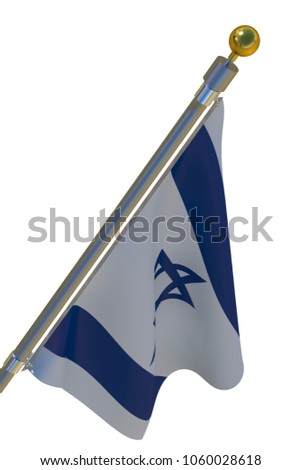 Israel flag with flagpole on white isolate