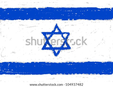 israel  grunge flag hand drawing on grey background