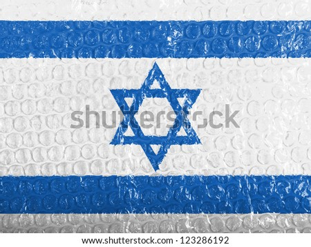 Israel. Israeli flag  painted on bubblewrap