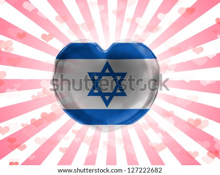 Israel. Israeli flag  painted on glass heart on stripped background