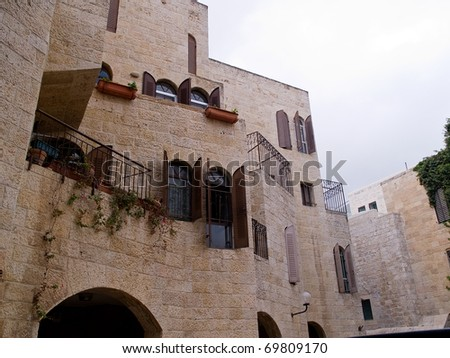Israel - Jerusalem Old City Alley Jewish quarter made with hand curved stones
